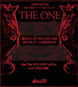 THE ONE アスマート